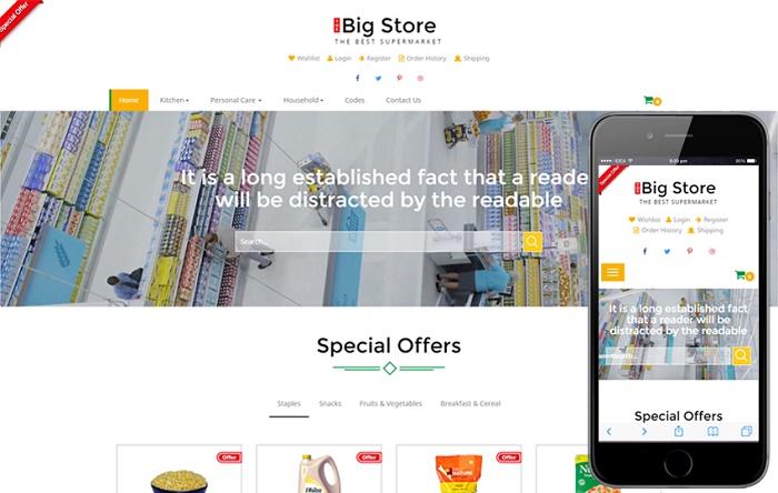 big_store.jpg
